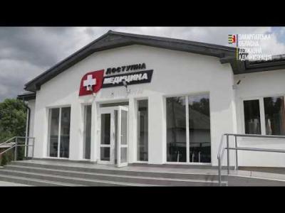 Вбудована мініатюра для Олексій Петров відкрив 3 амбулаторії у Свалявському районі