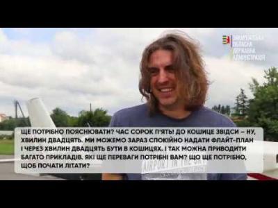 Вбудована мініатюра для В Ужгородському аеропорту приземлився український блогер