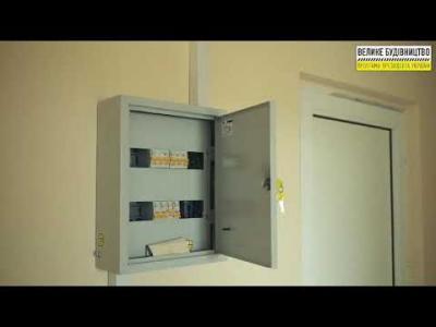 Вбудована мініатюра для Дитячий садок і амбулаторія у селі Яблунівка Хустського району