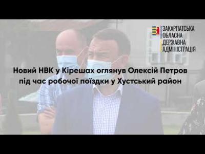 Вбудована мініатюра для Олексій Петров оглянув новий НВК у Кірешах