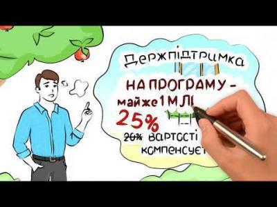 Вбудована мініатюра для Як отримати 25%-ву компенсацію вартості за придбану сільськогосподарську техніку українського виробництва