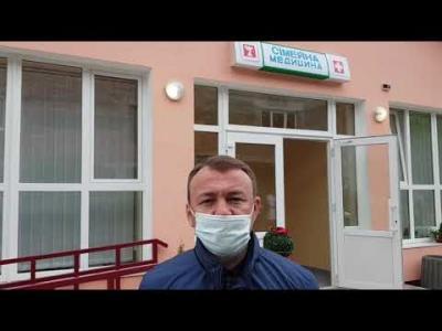 Вбудована мініатюра для Сучасна цивілізована амбулаторія у с. Косівська Поляна