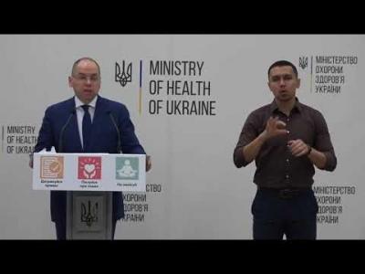 Вбудована мініатюра для Максим Степанов  про початок та етапи вакцинації від Covid-19 в країні