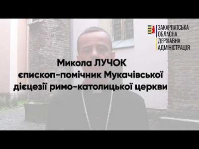 Вбудована мініатюра для Звернення Миколи Лучка, єпископа-помічника Мукачівськох дієсцезії римо-католицької церкви